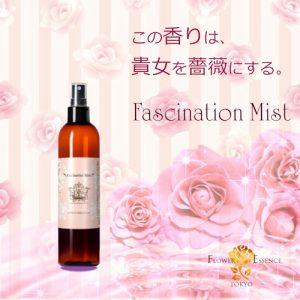fascination-mist